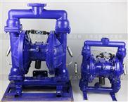 气动粉泵 无堵塞粉体泵 粉体专用输送隔膜泵