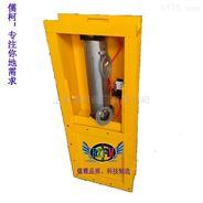 不锈钢气动方型闸门-上海儒柯