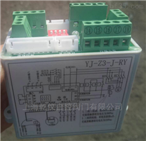 YJ-Z3-J-RY三相智能型执行器控制模块