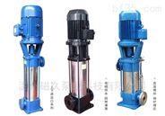 多级立式GDL型管道式离心泵