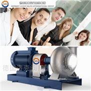 进口化工混流泵-德国洛克-德国