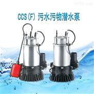 雨水沟槽排水泵带搅拌器污水潜水泵