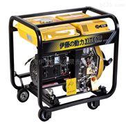 伊藤YT3800E移動便攜式柴油發電機