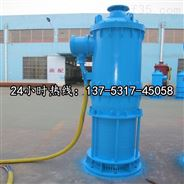 BQS120-100/2-75/N不锈钢潜水排沙泵*来宾