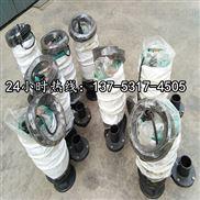 高扬程潜水排污泵BQS300-50-90/N咸宁价格