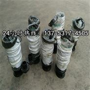BQS150-30-30/N矿用潜水立式排污泵*六盘水