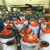 BQS70-120/2-45/N专用于沉井排沙泵\高耐磨搅拌沙浆泵\吸渣泵*泰安