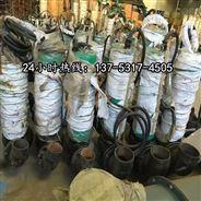 BQS30-30-5.5/NBQS防爆排沙泵,BQS矿用隔爆型潜污水电泵*景德镇市