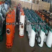 BQS50-210/3-75/NBSQ)系列高耐磨高浓度大小流量全扬程矿用排沙立泵*定西市