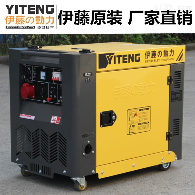 伊藤發電機YT8100T3