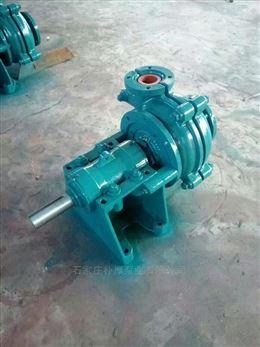 矿用耐磨水泵8/6X-AH型分数渣浆泵