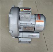 臺灣0.2KW小型高壓漩渦氣泵