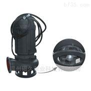 切割装置WQK/QG系列耐磨排污泵