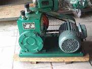 供应2X型双级旋片式真空泵