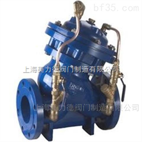 上海水力流量控制阀