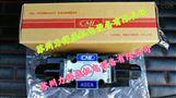 臺灣CML電磁閥WE43-G03-C11-A110原裝現貨