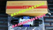 台湾CML电磁阀WE43-G03-C11-A110原装现货