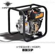 柴油机2寸自吸式水泵
