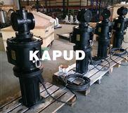 凯普德齿轮箱潜水推流器 使用寿命长 故障率低 维护简单
