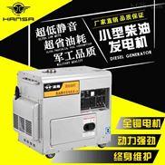 5000瓦家用静音柴油发电机多少钱