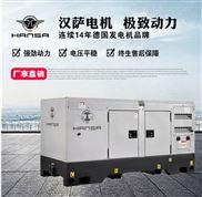 电启动25千瓦单相柴油发电机组