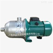 威乐水泵 MHI205卧式不锈钢增压泵