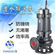 40WQ12-15-1.5-40WQ12-15-1.5型潜水排污泵