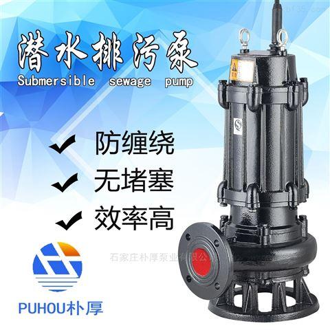 污水泵100WQ65-15-5.5型潜水排污泵厂家直销