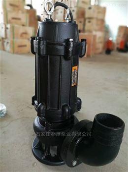 40WQ12-15-1.5潛水排污泵廠家