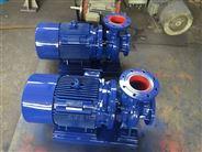 40-160ISW卧式管道泵哪家好