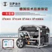 靜音汽油發電機5千瓦報價單