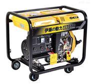 工程专用3KW小型柴油发电机价格