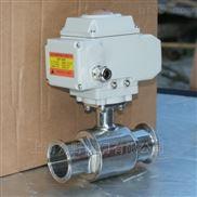 Q981F快装卫生级电动球阀