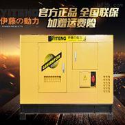 大型柴油发电机20/-120千瓦静音发电户外