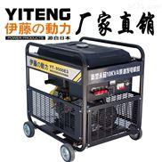移動式8千瓦小型柴油發電機