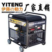 移动式8千瓦小型柴油发电机