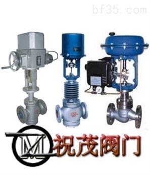 G941W/J/Fs电动隔膜阀