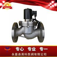 ZQDF不锈钢蒸汽电磁阀 蒸汽开关阀