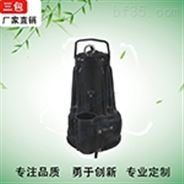 WQ0.75KW潜水潜污泵 专业生产厂家古蓝供应
