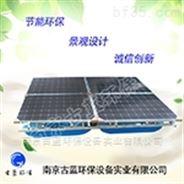 GLSUN太阳能喷泉式曝气机 可加风力发电