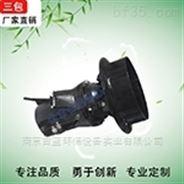 不锈钢叶轮潜水搅拌机QJB0.85、高速推流器