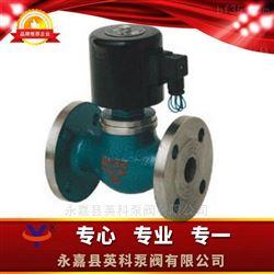 ZQDF温州蒸汽电磁阀