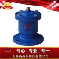 QB1-10法兰式单口排气阀