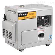 進口5KW柴油發電機報價單