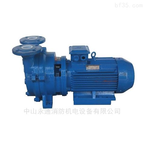 抽气泵 CDF水环式真空泵