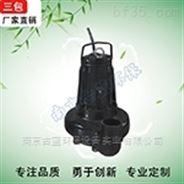 AS10-2CB潜污泵 高速泵