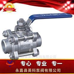 Q61F型承插焊球阀
