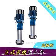 立式高压清水离心给水泵