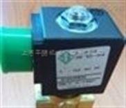 供应意大利ODE通用电磁阀等部分有现货