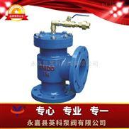 H142X--液压水位控制阀